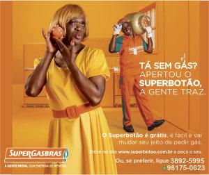 banner_supergasbras.jpg