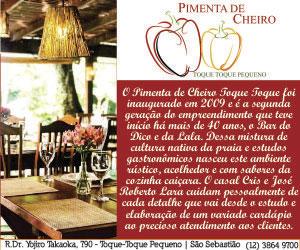 banner_pimenta_de_cheiro_agosto.jpg