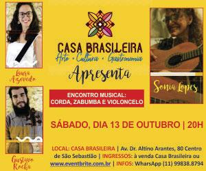banner_casa_brasileira_outubro.jpg