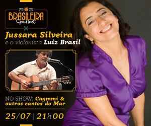 banner_casa_brasileira_jul2019-2.jpg