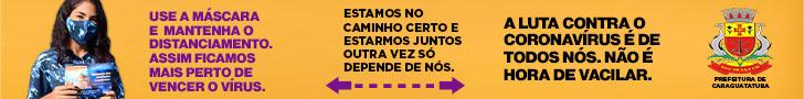banner_caragua_jul2020_1.jpg
